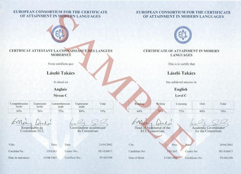 Центр изучения иностранных языков и подготовки переводчиков Образец Диплома ecl